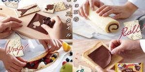 Every Kitchen Needs Sliced Chocolate