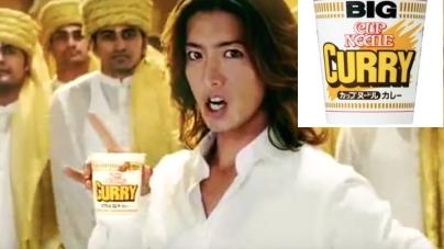 Jpop meets Bollywood