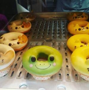 Kawaii Donuts in Kyoto