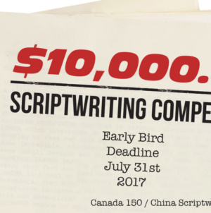 Vancouver Asian Film Festival Launches First Canada-China Scriptwriting Competition