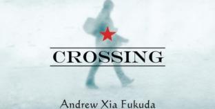 Global Search for Naomi Lee of Crossing #crossingxing